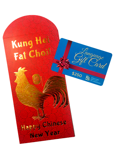 cny gift card