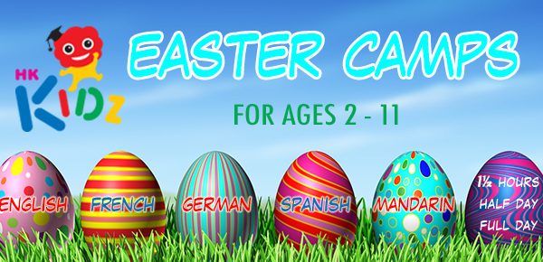 EasterCamps